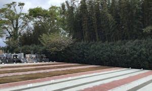 富里中央霊園の画像