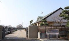 松戸聖地霊園の画像