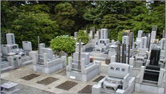 まほろば墓苑