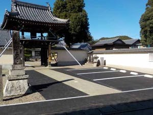 浄土寺霊園の画像