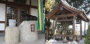 苗秀寺アショカ苑の画像