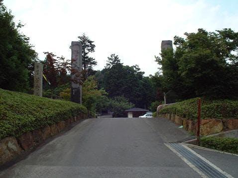 苗秀寺アショカ苑