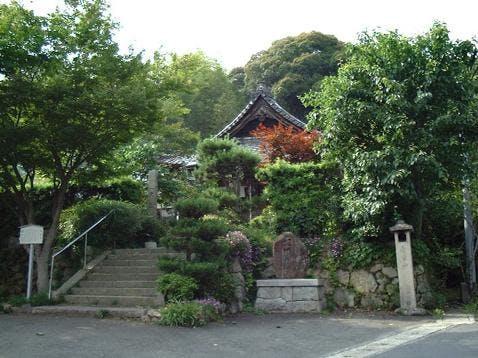 仙洞長岡霊苑