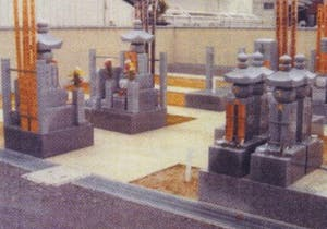 城興寺の画像