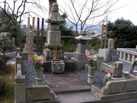 鷲峰山 高台寺