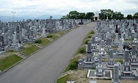 第1・新東山墓園