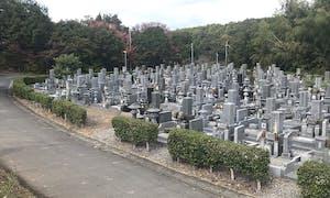 姫路市営 片山霊園の画像