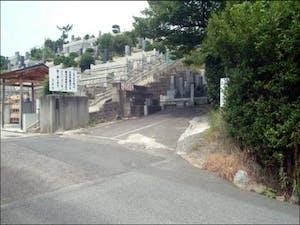 八事林泉寺墓地の画像