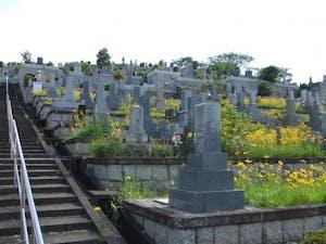 平和公園 松徳院墓地の画像