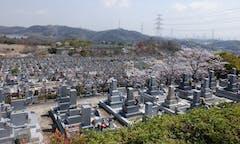 飯盛霊園(公営)の画像