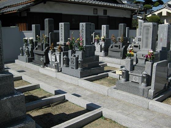 專稱寺墓所