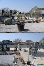 深谷メモリアルパークの画像