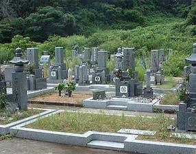 淡路市営 津名公苑墓地の画像