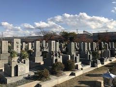 尼崎市営 弥生ケ丘墓園の画像