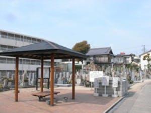 西宮市立 上鳴尾墓地の画像
