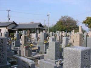 北村墓地の画像