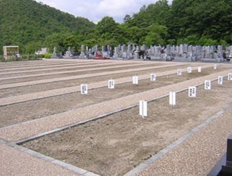 三田市霊苑
