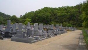 三田市霊苑の画像