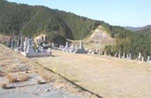 宍粟市営 中墓地の画像