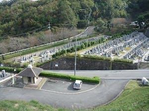 加西市公園墓地の画像