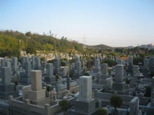 高砂市公園墓地の画像