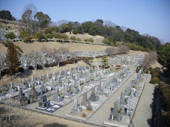 相生市営 相生墓園