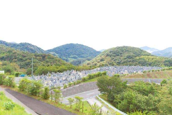 相生市営 東部墓園