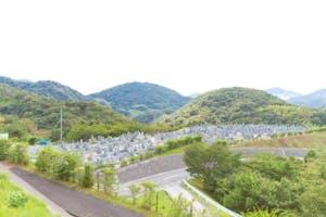 相生市営 東部墓園の画像