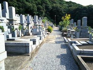 北九州市立 足立霊園の画像
