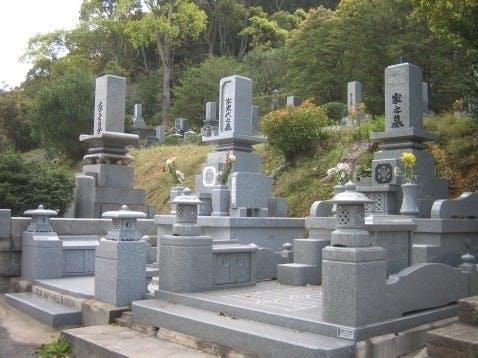 北九州市立 中原霊園