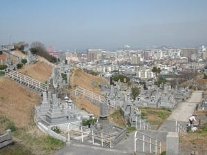 北九州市立 高峰霊園の画像