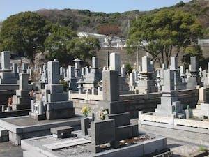 北九州市立 谷口霊園の画像