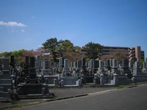 北九州市立 十三塚霊園の画像