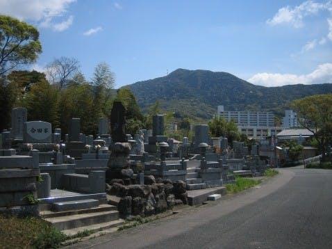 北九州市立 十三塚霊園