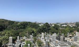 福岡市立 平尾霊園の画像
