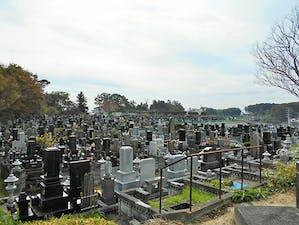 登米市営 佐沼墓地の画像
