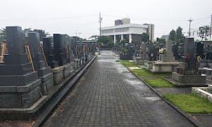 浜松市中沢墓園の画像