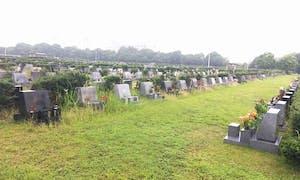 浜松市三方原墓園の画像