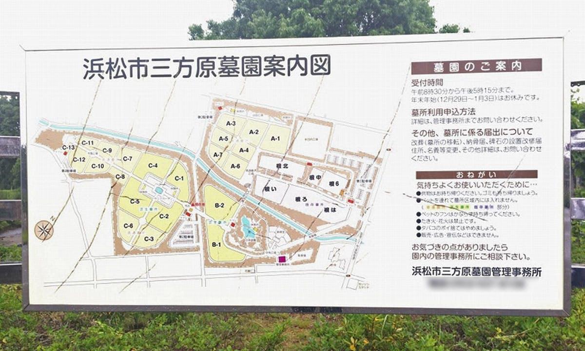 ポータル 静岡 大学 常葉 サイト