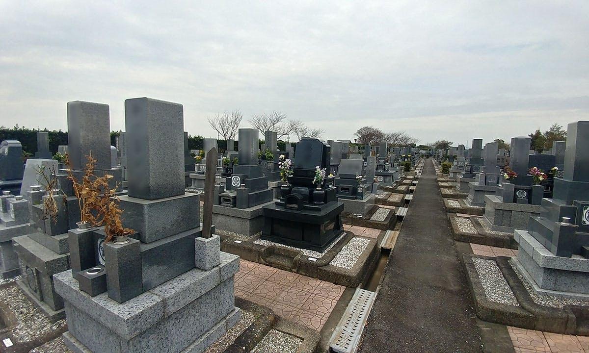 磐田市八王子霊園