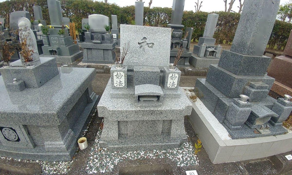 磐田市富里霊園