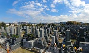 豊橋市営 飯村墓地の画像