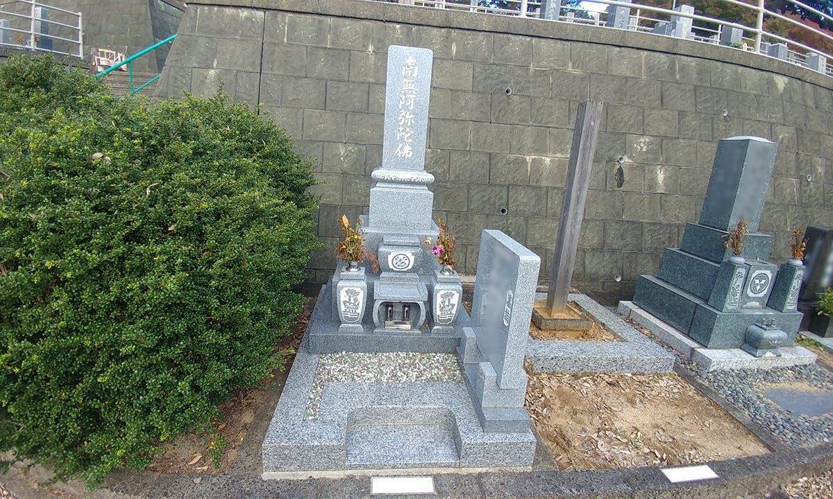 豊川市営 御油墓園