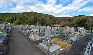 豊川市御油第二墓園の画像
