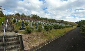豊川市金沢墓園の画像