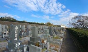 豊橋市営 野依台墓地の画像