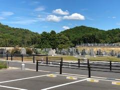 岡崎墓園の画像