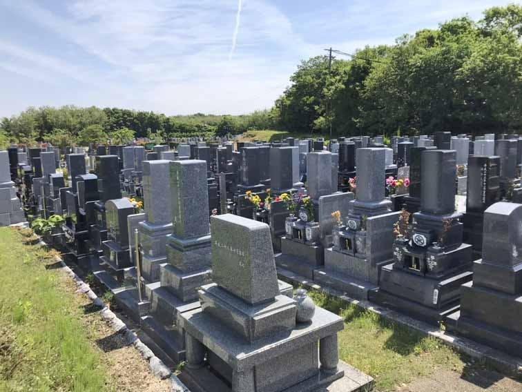 名古屋市営 みどりが丘公園