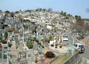 名古屋市立 愛宕霊園の画像