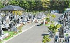 半田市営 有脇墓地の画像